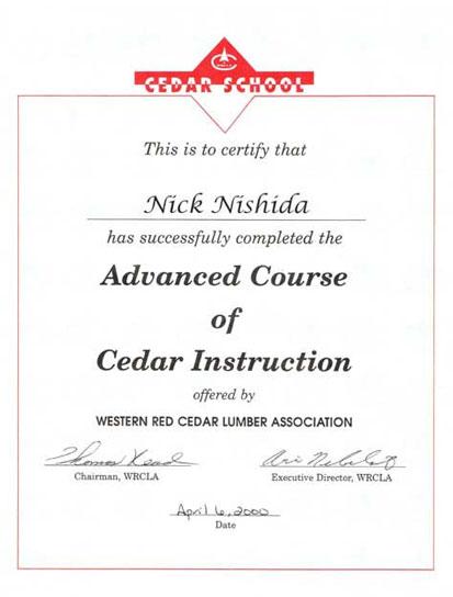レッドシダー協会 アドバンスコース終了